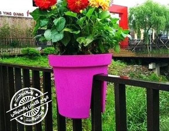 گلدان پلاستیکی بالکنی