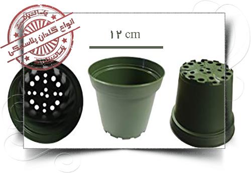 گلدان پلاستیکی سایز 12
